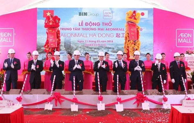 Trung tâm thương mại AEON Mall Hà Đông khởi công xây dựng
