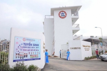 Trường Quốc tế Nhật Bản tại Dương Nội quận Hà Đông Hà Nội